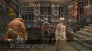 Immagine di Final Fantasy XII: The Zodiac Age